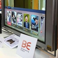Internet Corea